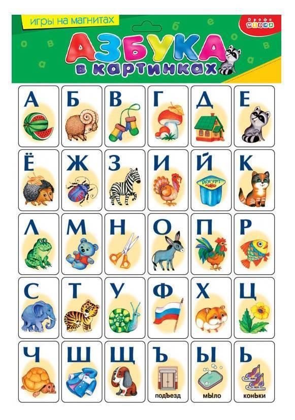 приложение азбука с картинками больше выставите значение